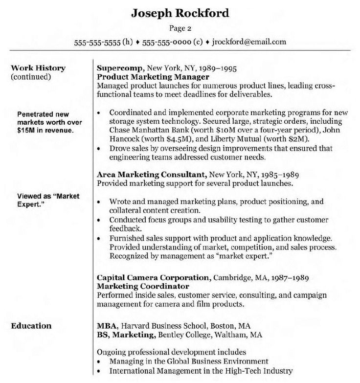 Costume Design Template Resumes - http://www.resumecareer.info/costume-design-template-resumes-5/