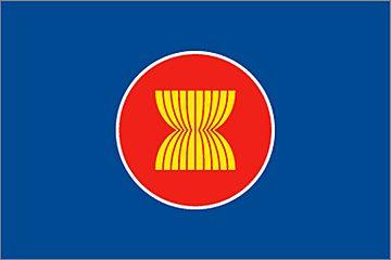 15 - Sud-Est Asia