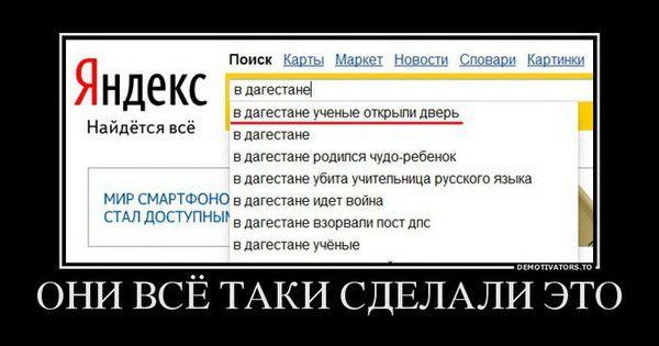 Pin Ot Polzovatelya Yudzhin Belove Na Doske Demotivatory Smeshno
