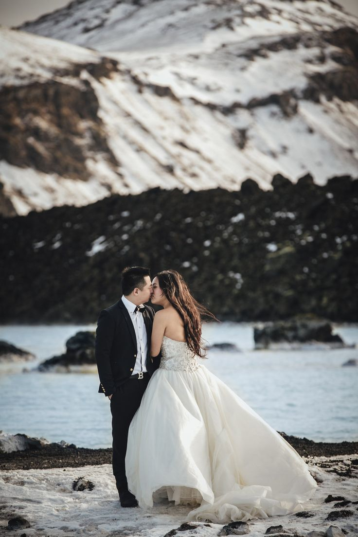 Couple's Icelandic Engagement Photoshoot Is Straight Out Of A Fairytale