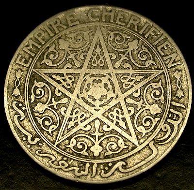 ☆ 1924 Morocco 1 Franc Coin ☆