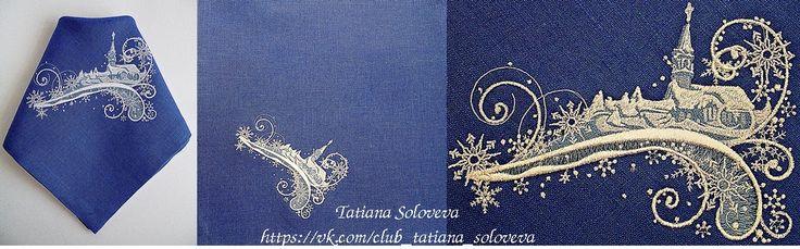 Turn plain napkins into fun and festive table wear for your holiday dinner party.#подарокнаРождество#Christmas#clothlinen#napkin#Christmas_Decor