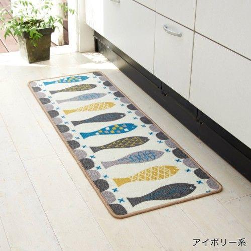 洗えるキッチンマット