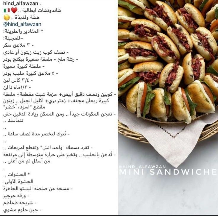 Pin By Pink On منوعات Cooking Recipes Cooking Food Hacks