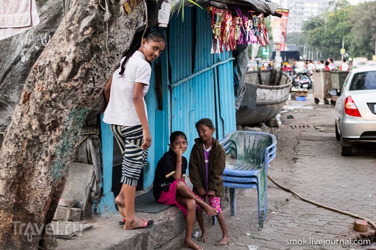 Мумбаи, трущобы и пара достопримечательностей