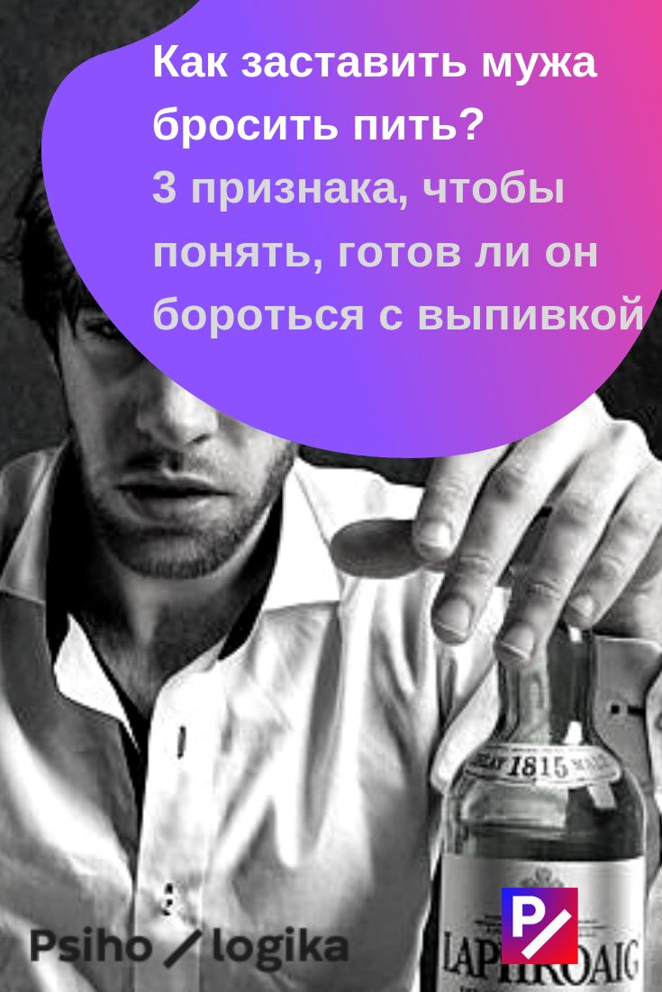 жизни нашей пожелание бросить пить цитаты одновременно