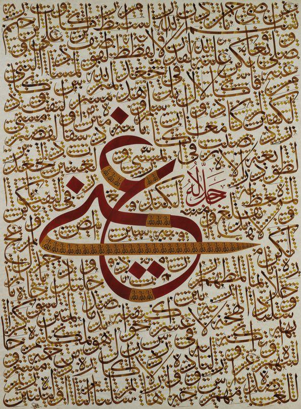 Hilye-i Şerif Calligrapy: Gürkan Pehlivan / 150x110cm