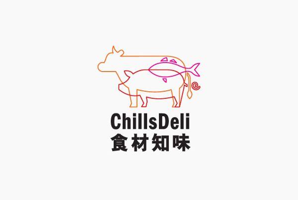 ChillsDeli Branding Design by box brand design , via Behance