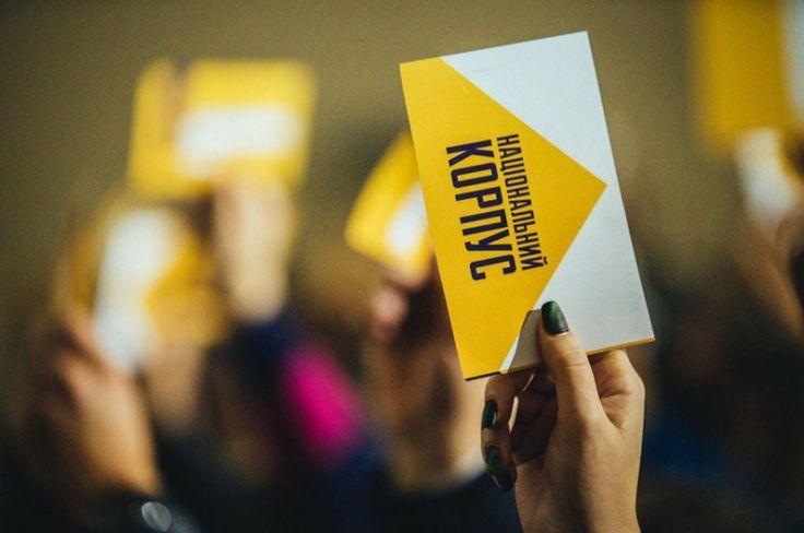 Вчера на Украине появилась новая партия — «Национальный корпус». После съезда однопартийцы отправились на традиционный «Марш нации» в честь Дня…