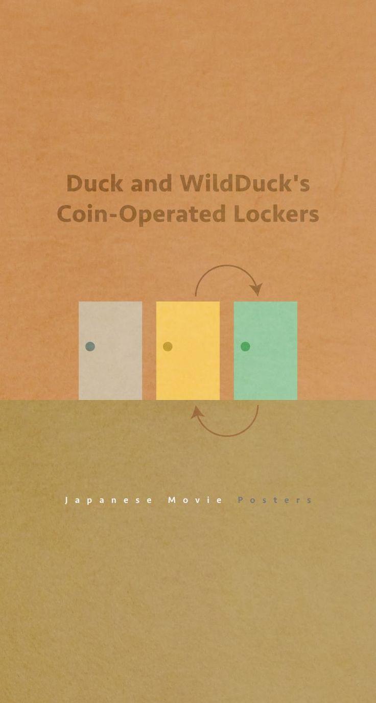 邦画のミニマルデザインポスター。「アヒルと鴨のコインロッカー」です。