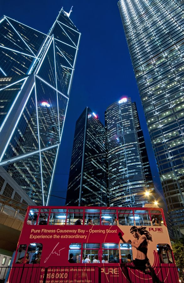 """Hong Kong can just as well be called """"City of Skyscrapers"""", as it boasts the highest number of skyscrapers on earth..."""
