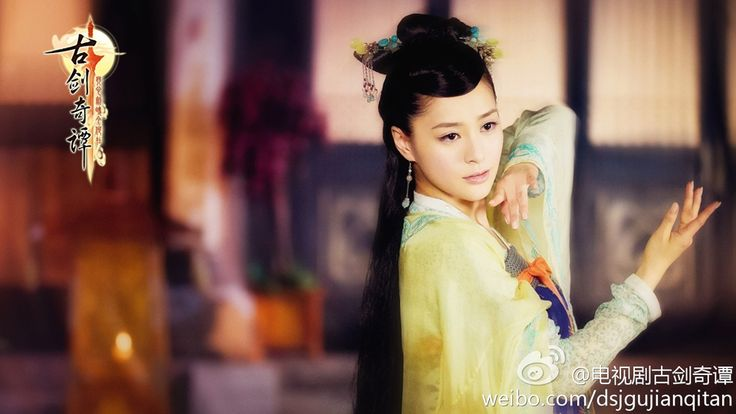 Gillian Chung Yan-Tung 鍾欣潼 in Legend of the Ancient Sword (Gu Jian Qi Tan)  《古剑奇谭》 2014
