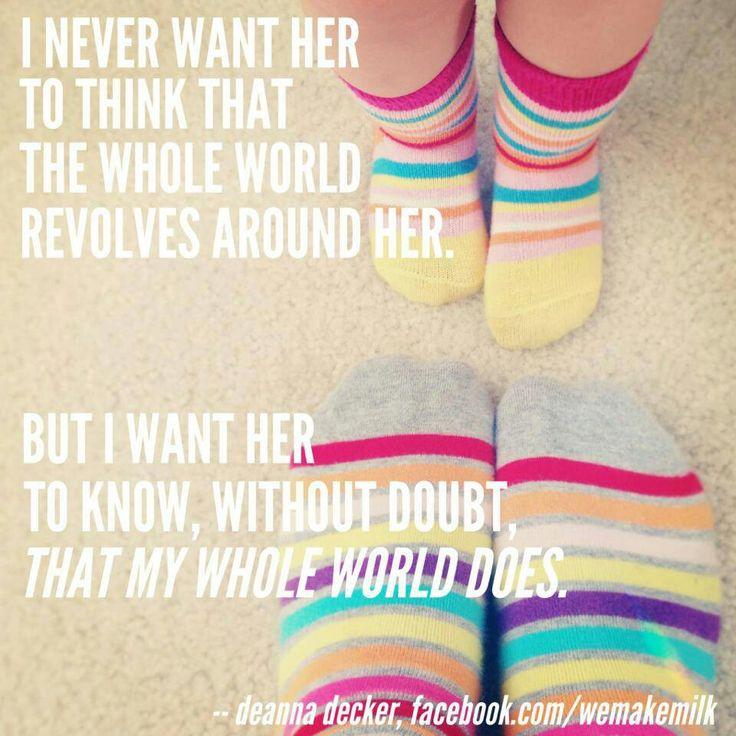 My world does