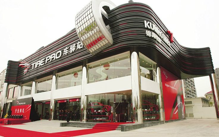 Doublestar's Kumho Tire Acquisition Hits Another Snag