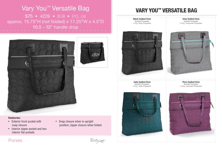 Vary You Versatile Bag, 50% off August Special after $35 purchase!