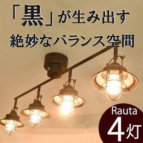 【照明】 BELLE VIE ヴェルビー GD シーリングライト おしゃれ 天井 天井照明 ライト 4灯 リビング ダイニング 寝室 子ども部屋 明るい 6畳 8畳 インテリア LED アンティーク レトロ 【10P18Jun16】