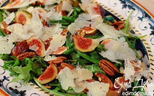Салат из инжира с фасолью и орехами пекан  | Кулинарные рецепты от «Едим дома!»