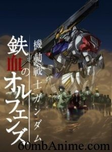 Second season of Mobile Suit Gundam: Iron-Blooded Orphans.  Info: Type: TV Episodes: 25 Status: Currently Airing Aired: Oct 2, 2016 to ? Premiered: Fall 2016 Broadcast: Sundays at 17:00 (JST) Producers: Sotsu, Asatsu DK, Mainichi Broadcasting System Licensors: None found, add some Studios:...