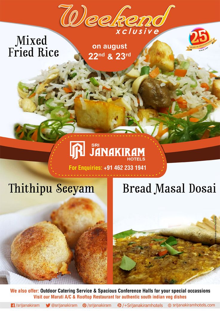 Are you bored with week days? Enjoy your delicious recipes with your loved ones. Here is a mouth watery week end special menu at Srijanakiram Hotels from August 22nd to 23rd, 2015.