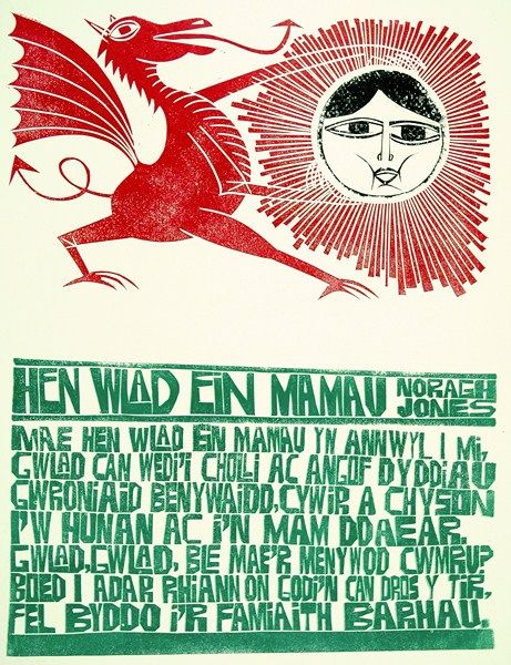 An original linocut print by Paul Peter Piech (part of the Paul Peter Piech Collection at Coleg Cambria, Wrexham). Image reproduced with permission from the Piech Archive.