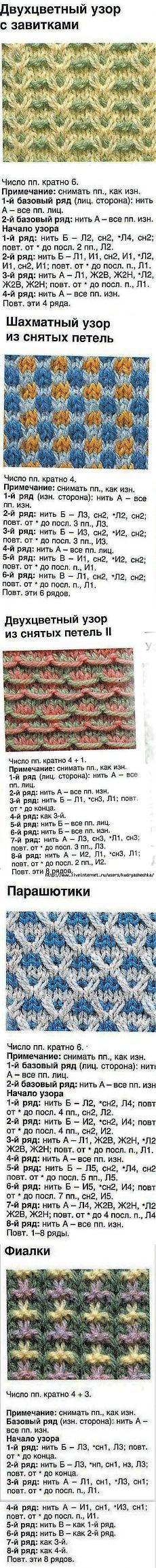 06 - Жаккард,Миссони,Многоцветные.