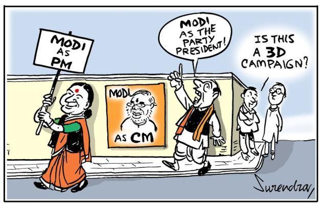 Cartoonscape, Dec. 3, 2012