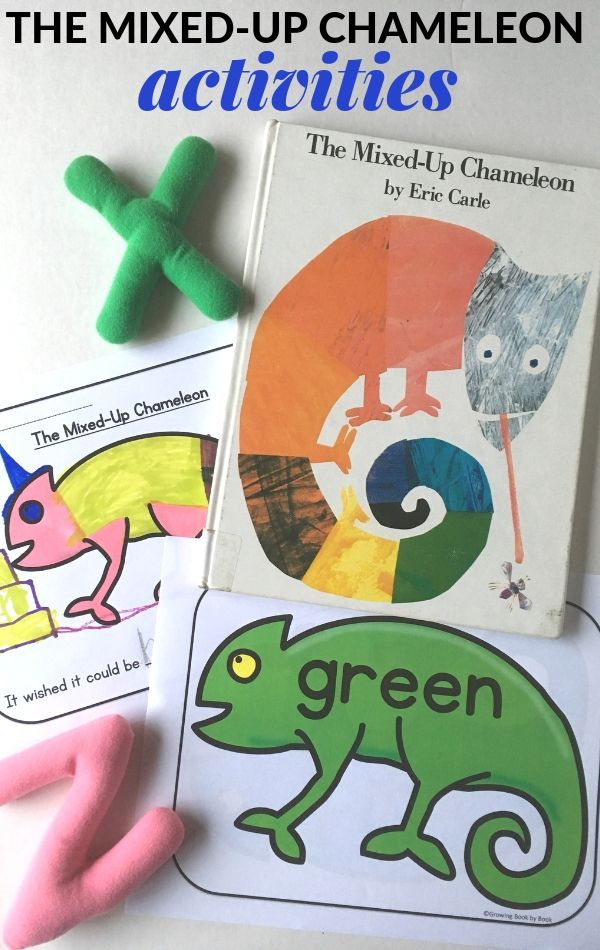 3 Hands On Activities To Go With The Mixed Up Chameleon Mixed Up