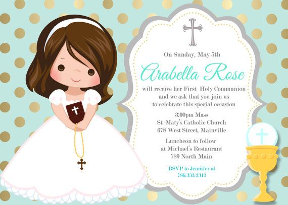 First Communion Invitation Girl Mint Gold Any by PrettyPaperPixels