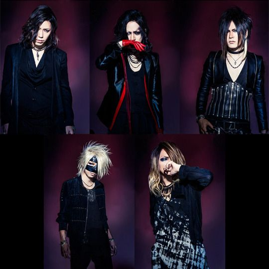 Offical calendar the gazette 2016 no copyright the for Koi gazette