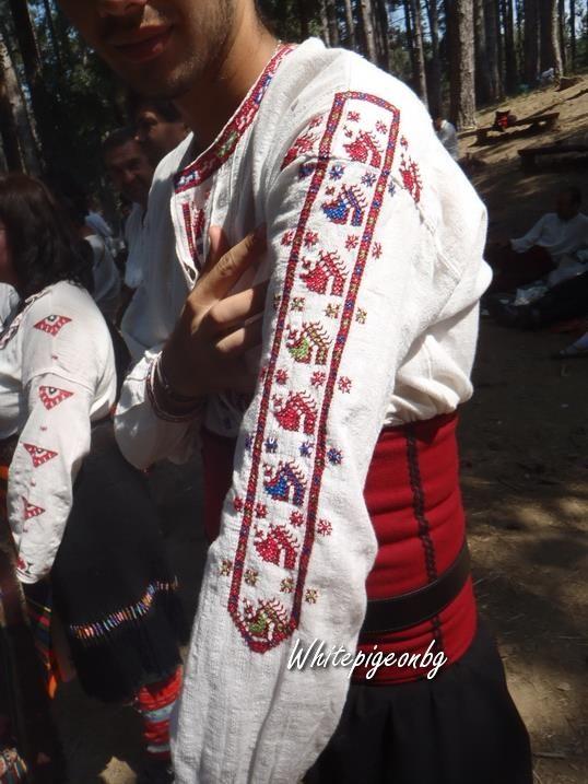 Bride Bride Bulgarian 36