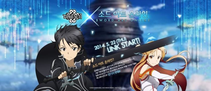 Sword Art Online I Kirito and Asuna