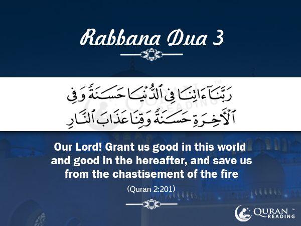 Rabbana Dua 3