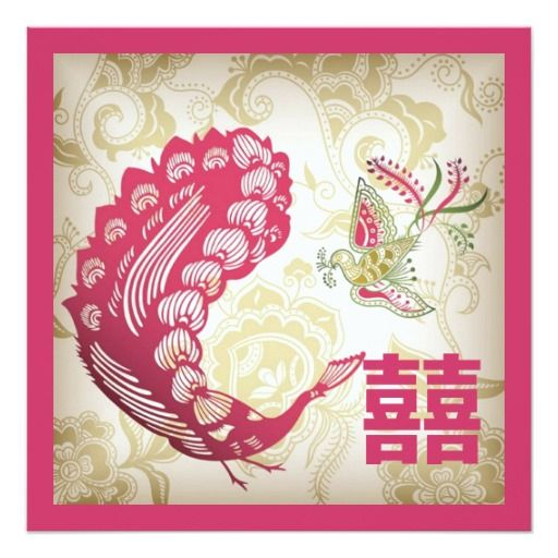17 Best Images About Chinese Style Wedding Invitations On Pinterest