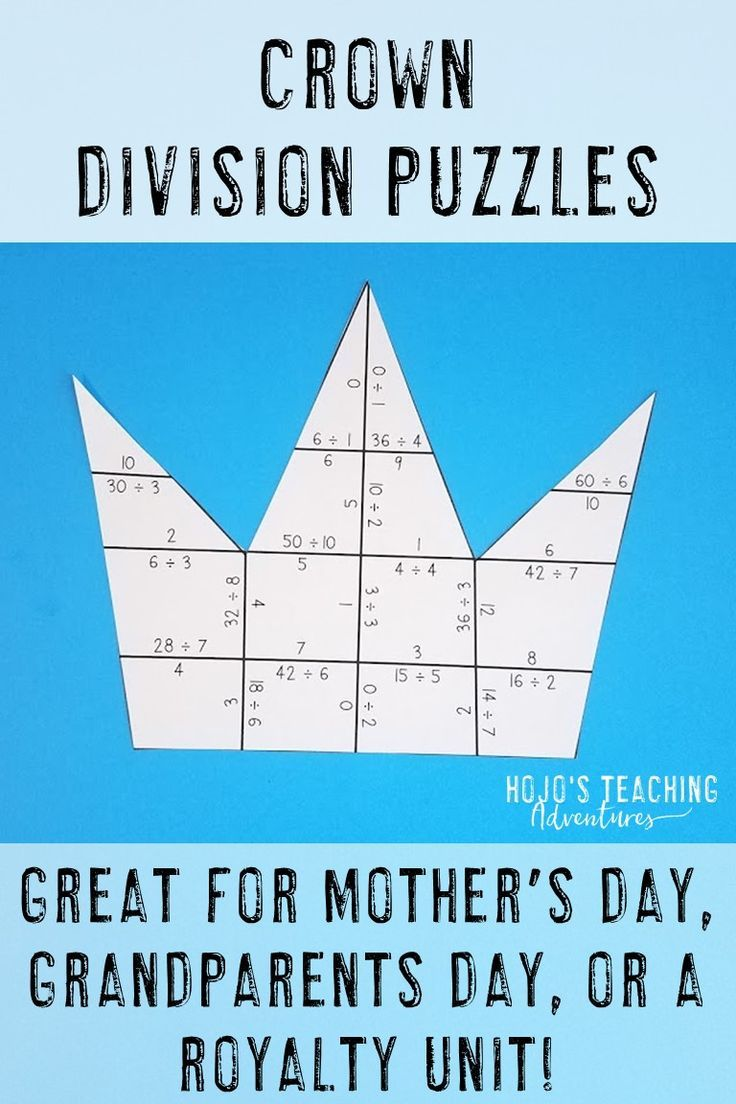 If you're on the lookout for a great Mother's Day gift for kids, you're going to love this math puzzle! It's a great way to get an academic math activity into your busy school day, but it doubles as a homemade craft. Put the puzzle together, then paste it to construction paper. Add a few words, & you have an instant Mother's Day card! This can be done at home or school. Work on basic division math facts. {3rd, 4th, & 5th grade approved, home school, coloring sheet, printable color page…