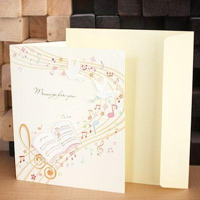 Big Message For You Card-ASA08 - 상은랜드, 디자인문구, 편지/카드, 카드, 고백카드