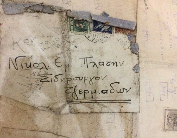 #mygrandpa #Tzermiado #Crete #LasithiPlateau