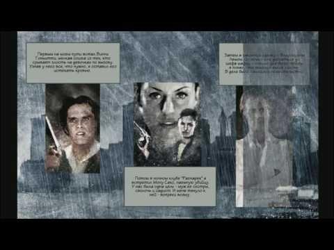 Max Payne - Сюжет игры