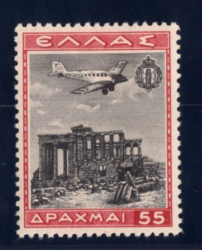 Greece Air Post Stamp 1940 SC C45 55d Lake & Black MH OG Erechtheum perf 12 1/2