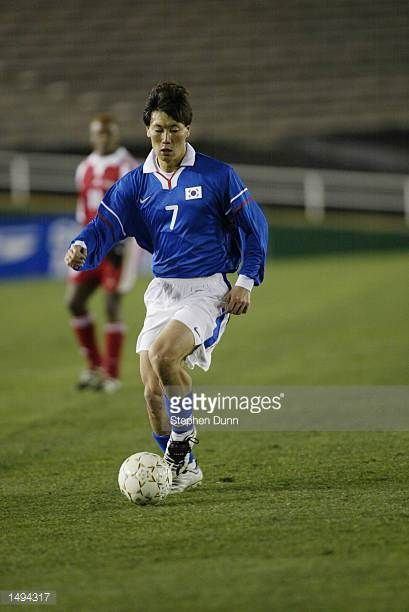 ChongGug Song of South Korea controls the ball in their first round CONCACAF Gold Cup match at the Rose Bowl in Pasadena California The final score...