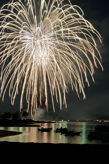 This is my favorite firework.....Kazahaya Umi Festival, Japan: photo by しんポン