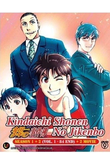 Kindaichi Shonen no Jikenbo / Kindaichi Case Files Season 1+2 + 2 Movies