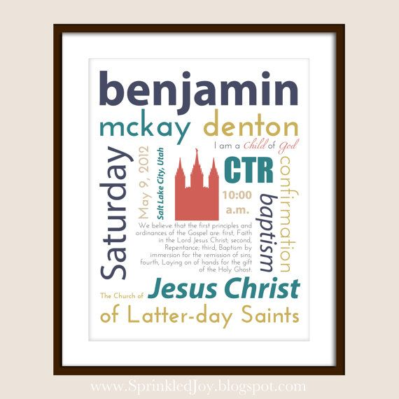 LDS Baptism Subway 8x10 Print  to Remember Their Special Day in This Fully Customizable Keepsake - Announcements Available and Printable only too.