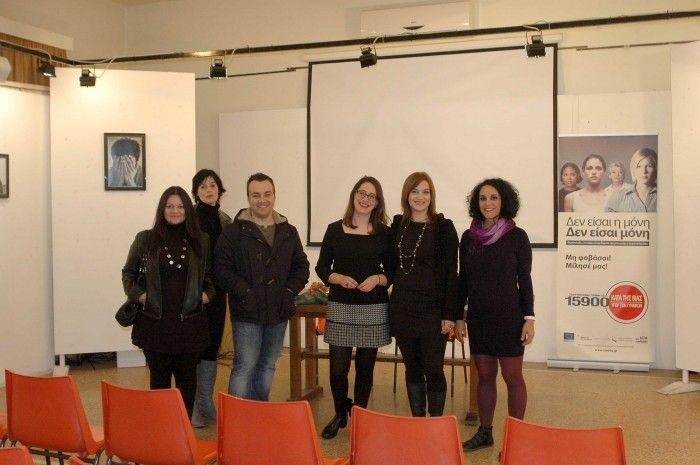 Εγκαινιάστηκε η έκθεση φωτογραφίας για τη γυναίκα στο Γαλλικό Ινστιτούτο Λάρισας