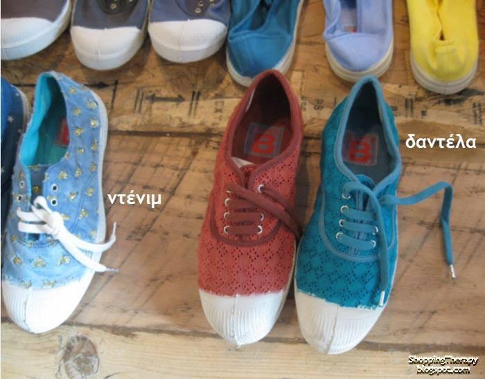 Choose color! Choose Bensimon Greece! Thank you @ShoppingTherapyFashionBlog!  http://www.shoppingtherapy.eu/2013/05/bensimon.html