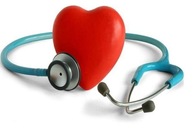 Kalp Yetmezliği #kalp #sağlık #hastalık #yetmezlik