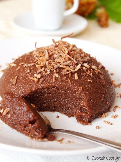 Captain Cook: Χαλβάς με Σοκολάτα και Ψημένο Τραγανό Ινδοκάρυδο