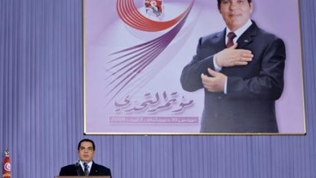 Le 7 novembre : c'était un jour pas comme les autres pour les tunisiens...
