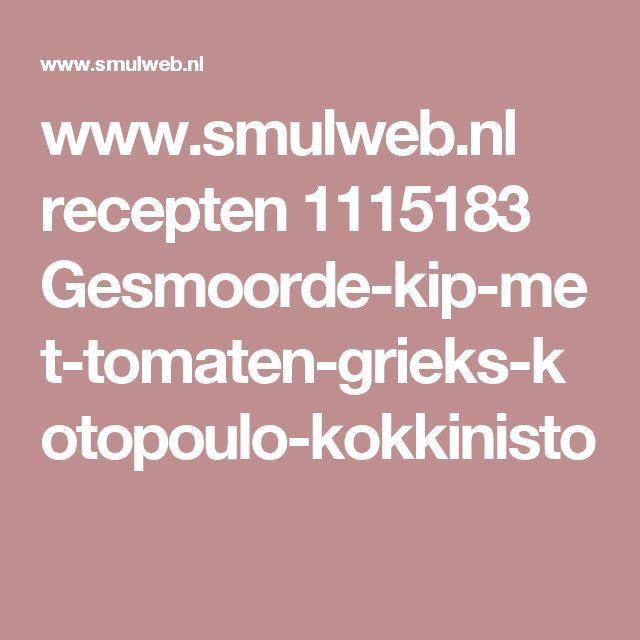 www.smulweb.nl recepten 1115183 Gesmoorde-kip-met-tomaten-grieks-kotopoulo-kokkinisto
