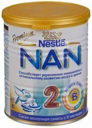 Нан 2 - заменитель молока с бифидобактериями с 6 мес 400г  — 451р.  Премиум 2 предназначена для кормления здоровых детей с 6 месяцев, когда грудное вскармливание невозможно. NAN 2 не может служить заменителем женского молока в течение 6 первых месяцев жизни.     Продукт изготовлен из сырья, произведенного специально одобренными поставщиками, без использования генетически модифицированных ингредиентов, консервантов, красителей и ароматизаторов.     Состав: Обезжиренное молоко…