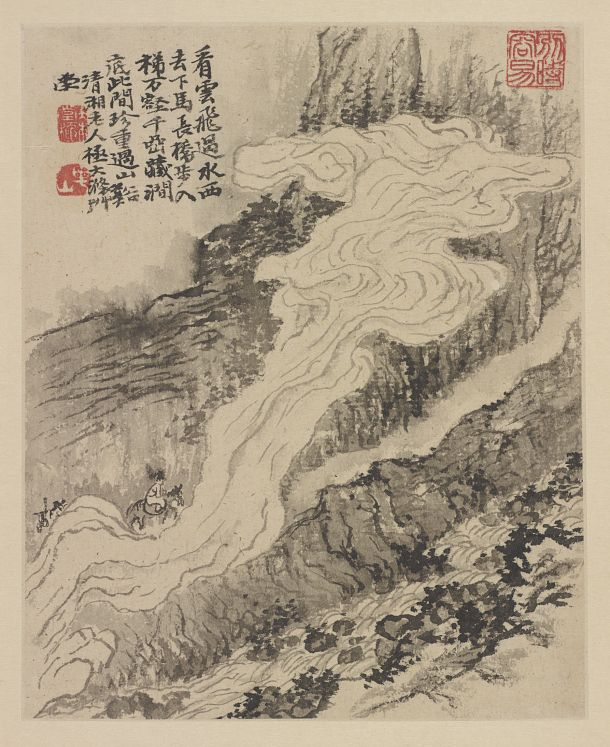 Image result for best chinese art